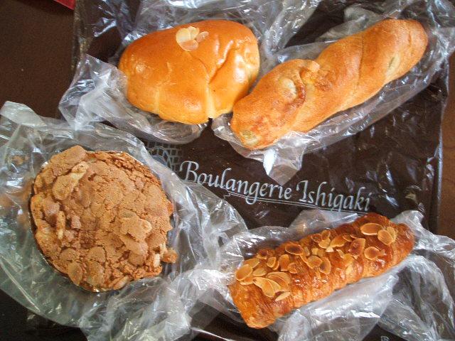 Boulangerie Ishigaki
