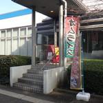 キッチン台所 - キッチン台所(愛知県碧南市)食彩品館.jp撮影