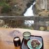 龍頭之茶屋 - 料理写真:甘酒300円、施無毘だんご おぐら400円