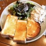 カフェ・ロンディーノ - ツナトースト