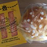 59908258 - お土産に買ったクッキーパン140円。