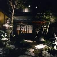 膳處漢ぽっちり - 趣のある昭和初期の建物と北京料理の融合を是非お楽しみ下さい。