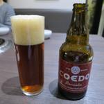 焼肉酒家 李苑 - COEDO 紅赤 -Beniaka-