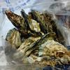 小長井町漁協直売所 - 料理写真:牡蠣中サイズ1.4kg(2016.12)