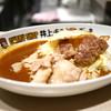 CURRYSHOP 井上チンパンジー - 料理写真:デラックスカレー 目玉焼き&チーズトッピング
