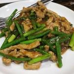 老辺餃子館 - 蒜苗肉絲1,450円、豚肉細切りとニンニクの芽の炒め