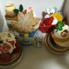 グリンデル ベルグ - 料理写真:ある日のお買い得セット1,500円