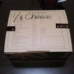 59939308 - テイクアウトしたハンバーガーは、こちらの箱に                 箱が本当にでっかい!(^^)!