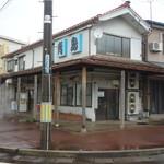 青島食堂 - どうですかコノ外観
