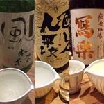 なきざかな –鳴魚- - オススメ日本酒ずらり