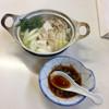 群馬食堂 - 料理写真:野菜入り湯豆腐