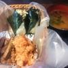 おむすび きゅうさん - 料理写真:レギュラーセット 540円(税込)  握りたておむすび2個、作り置き唐揚げ2個、幅のあるきんぴら牛蒡&人参、少しあおさの入ったお味噌汁。
