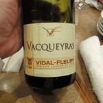 バルビダ - 赤ワイン(グルナッシュメイン)
