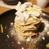 ケイク スタンド - 料理写真:和栗とほうじ茶のモンブラン