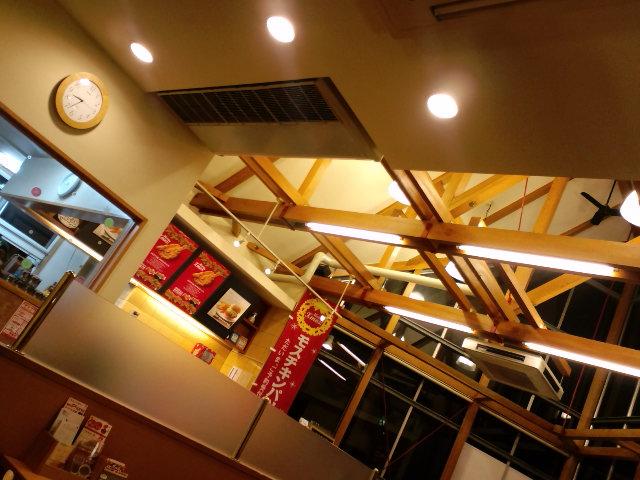モスバーガー 三河高浜店