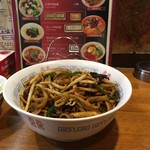極 蘭州拉麺 -