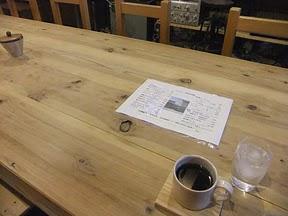 蔵空間茶館