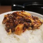 WANG'S GARDEN - 麻婆豆腐(3シビ)オンザライス