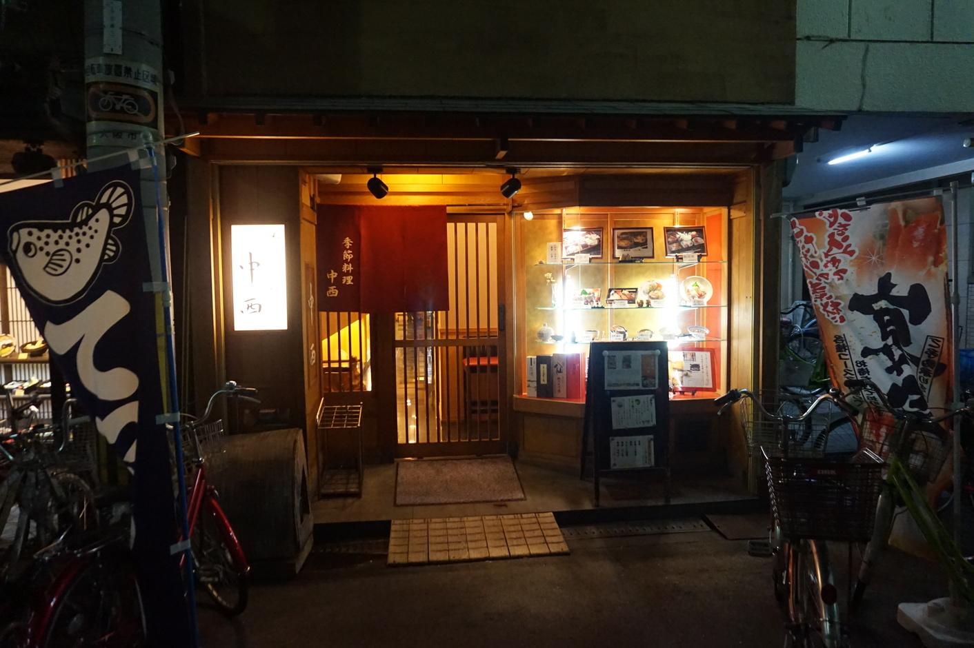 大阪府 海鮮(海鮮料理 ... - r.gnavi.co.jp