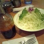 Kikuya Curry - サラダ