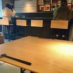 KINKA SUSHI BAR IZAKAYA - 店内
