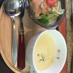 麦ばたけ - 料理写真:日替わりスープはコーンでした。