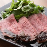 料理長特製 冷製和牛ローストビーフ