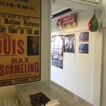 立ちスパ アッパーカット - ボクシング関連のポスターなど