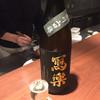 京橋もと  - ドリンク写真: