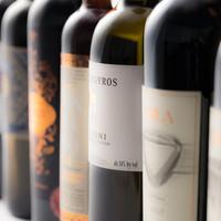 地中海のワインをお楽しみください