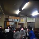 山田屋 - 店内の様子