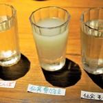 ウオカメ - 仙禽・飲み比べ 1,800円=旬のお奨め日本酒