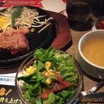 トゥッカーノグリル&バー - Aセット(ライス、サラダ、スープ)300円