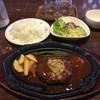レストラン フランドル - 料理写真:H28.12 マスタード ハンバーグ