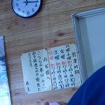 ラーメンショップ練間 - 【2010.12. 初訪】 ラーメンショップ 営業時間