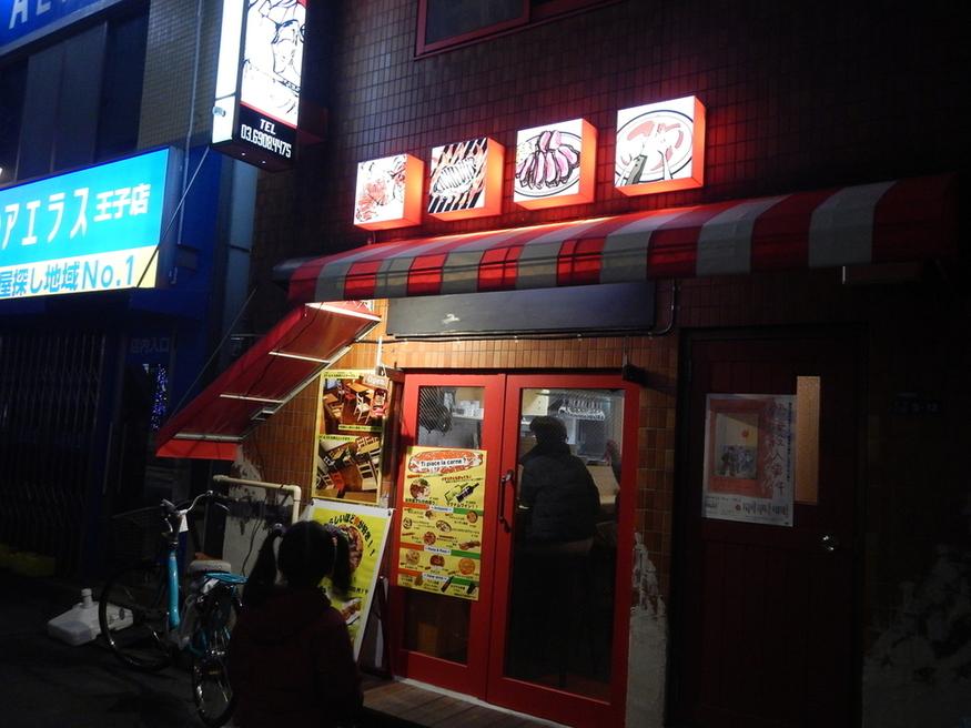 肉屋のイタリア酒場 Mario