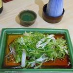 角平 - 鴨焼き九条ねぎ1100円