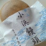 601989 - 小浜饅頭