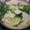 やきとん筑前屋 - 料理写真:元祖もつ鍋 とんこつ 1,560円