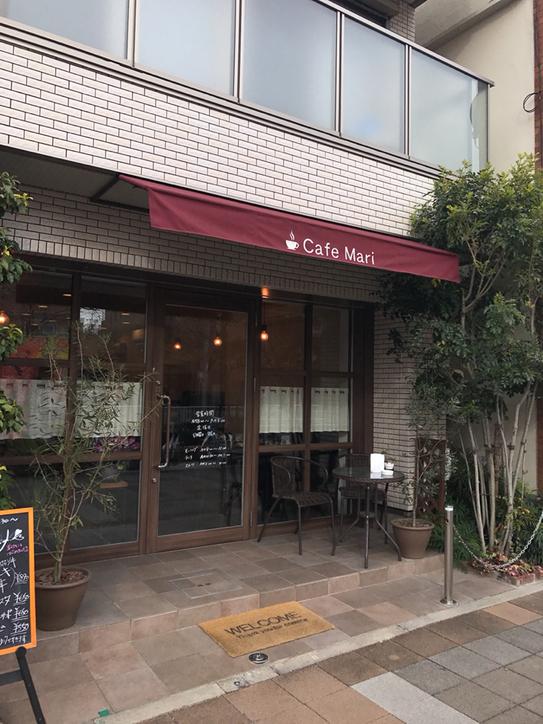 カフェ・マリ