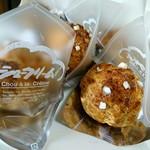 3つのたまご - シュークリーム[¥180]