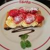 カフェレストラン フィガロ - 料理写真:
