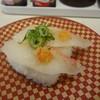 魚べい  - 料理写真:赤魚