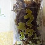 道の駅 志原海岸 - 料理写真: