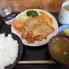 五本松 - 料理写真:ロースしょうが焼き¥800-