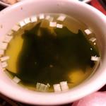 叙々苑 - ビビンバのスープ