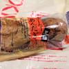 わしたショップ - 料理写真:黒糖さーたーあんだぎー2個 113円。
