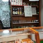 吉江寿司 - シーフードカレーに牛丼ってこれはタベタイ