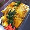 のんきや - 料理写真:広島焼(ミニ)