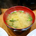 キッチン たか - 味噌汁